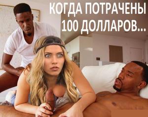 ПОРНО ФОТО ФЕЙКИ ОРЕЛ И РЕШКА